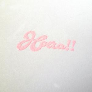 NS: Embossing Powder; Baby Pink