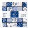 PMA: Paperpack 6 x 6; Capsule Collection, Parisienne Blue